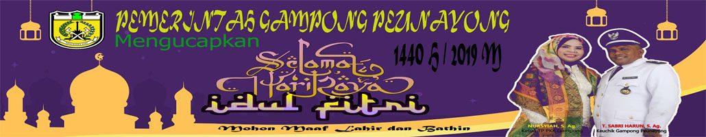 Banner Ucapan Hari Raya Idul Fitri