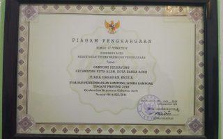 Piagam Penghargaan sebagai Juara Harapan Kedua dalam Lomba Evaluasi Perkembangan Gampong (Lomba Gampong) Tingkat Provinsi Aceh Tahun 2018
